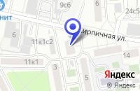 Схема проезда до компании ЛАКМА-ИМЭКС в Москве