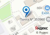 Новороссийский припортовый терминал на карте