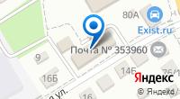 Компания Администрация Новороссийского внутригородского района на карте