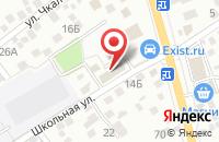 Схема проезда до компании Отдел сельского в Новороссийске