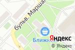 Схема проезда до компании Ближний в Москве