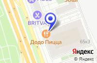 Схема проезда до компании ТФ АМИНА-М в Москве