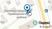 Компания Администрация Приморского внутригородского района на карте