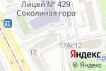 Схема проезда до компании Superelki.ru в Москве