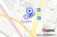 Схема проезда до компании АЗС ЯУЗА в Москве