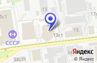 Схема проезда до компании ФЕДЕРАЛЬНЫЙ БАНК ИННОВАЦИЙ И РАЗВИТИЯ в Москве