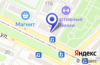 Схема проезда до компании ПТФ МЕРКУРИЙ-СТИЛЬ в Москве