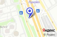 Схема проезда до компании ДЕТСКИЕ ИГРУШКИ в Москве