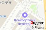 Схема проезда до компании Мобилкон в Москве
