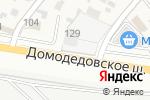 Схема проезда до компании Каспий в Павловском