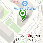 Местоположение компании IML
