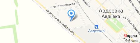 Опытное производство на карте Авдеевки