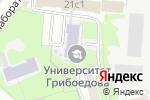 Схема проезда до компании GlobusMeb в Москве