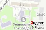 Схема проезда до компании ИМПЭ в Москве