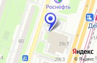 Схема проезда до компании АВТОСЕРВИСНОЕ ПРЕДПРИЯТИЕ АВТО ЛЕОН АРТ в Москве