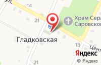 Схема проезда до компании Почтовое отделение №342 в Гладковской
