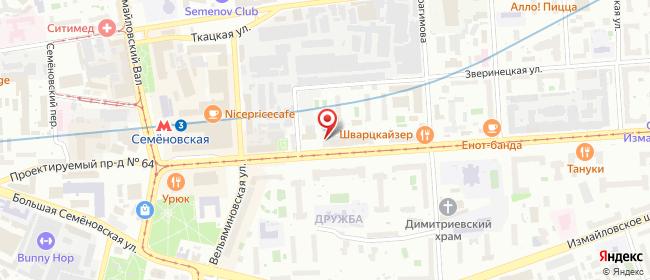 Карта расположения пункта доставки Москва Щербаковская в городе Москва