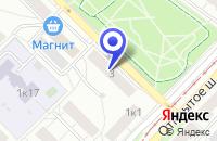 Схема проезда до компании ДК ЛИЦЕЙ в Москве