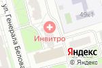 Схема проезда до компании ИНВИТРО в Москве
