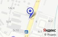 Схема проезда до компании ТФ СИНАР-М в Москве