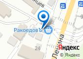 РакоедовЪ на карте