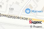 Схема проезда до компании Киоск фастфудной продукции в Павловском