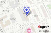 Схема проезда до компании МЕБЕЛЬНАЯ ФАБРИКА ДОБРЫЙ СТИЛЬ в Москве