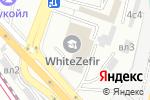 Схема проезда до компании WhiteZefir в Москве