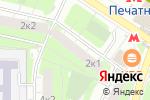 Схема проезда до компании Городская служба сервиса в Москве