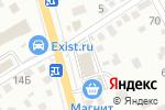 Схема проезда до компании Qiwi в Новороссийске
