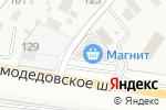 Схема проезда до компании Каланча в Павловском