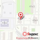 Магазин косметики и бытовой химии на Новомытищинском проспекте