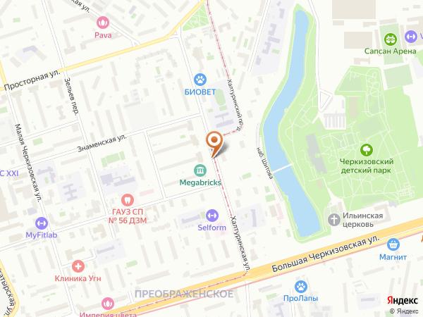Остановка «Черкизово», Халтуринская улица (3705) (Москва)