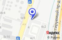 Схема проезда до компании ПТФ ТРЕСТСПЕЦСТРОЙ в Москве