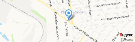 Аврора на карте Донецка