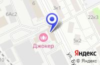 Схема проезда до компании ДОПОЛНИТЕЛЬНЫЙ ОФИС ИЗМАЙЛОВСКИЙ в Москве