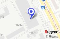 Схема проезда до компании МЕТЕЛАК в Москве