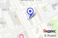 Схема проезда до компании ДИЗАЙН-СТУДИЯ САД ДЛЯ ЖИЗНИ в Москве