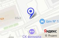 Схема проезда до компании ТФ ПОЛОВИЦА в Москве