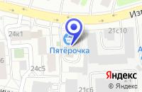 Схема проезда до компании ТФ КЕОПС в Москве