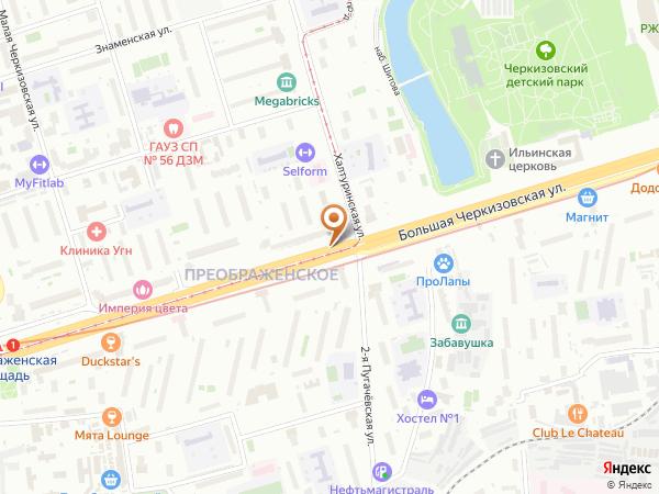 Остановка Халтуринская ул. в Москве