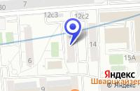 Схема проезда до компании ПОДРОСТКОВЫЙ КЛУБ СМЕНА в Москве