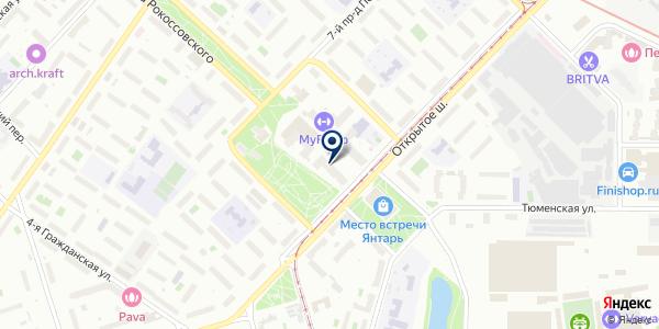 Клининговая компания Гармония Чистоты на карте Москве
