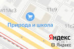 Схема проезда до компании Natali Textile в Москве