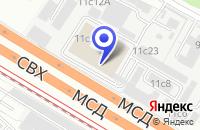 Схема проезда до компании КОСМЕТИЧЕСКАЯ ФАБРИКА ФАРМОЙЛ в Москве