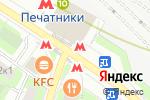 Схема проезда до компании Станция Печатники в Москве