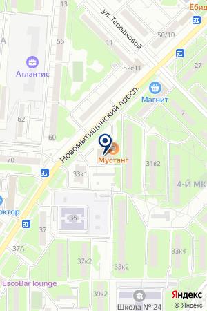ИГРОВОЙ КЛУБ ВОДОЛЕЙ на карте Мытищ