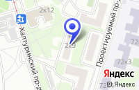 Схема проезда до компании СЕРВИС-ЦЕНТР Э-94 в Москве