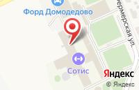 Схема проезда до компании Визави в Никитском