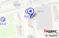Схема проезда до компании ПТФ ПОЛИХИМБЫТ в Москве
